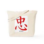 Samurai Loyalty Kanji Tote Bag