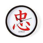 Samurai Loyalty Kanji Wall Clock