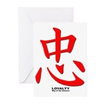 Samurai Loyalty Kanji Greeting Cards (Pk of 10