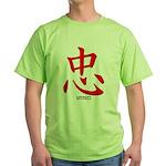 Samurai Loyalty Kanji Green T-Shirt