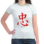Samurai Loyalty Kanji (Front) Jr. Ringer T-Shirt