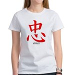 Samurai Loyalty Kanji (Front) Women's T-Shirt