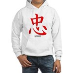 Samurai Loyalty Kanji (Front) Hooded Sweatshirt
