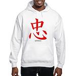 Samurai Loyalty Kanji (Front) Hooded Sweatshirt