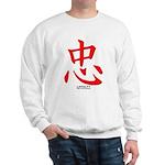 Samurai Loyalty Kanji Sweatshirt