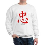 Samurai Loyalty Kanji (Front) Sweatshirt