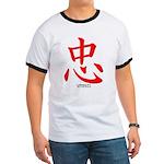 Samurai Loyalty Kanji (Front) Ringer T