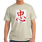 Samurai Loyalty Kanji Ash Grey T-Shirt