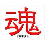 Samurai Soul Kanji Small Poster