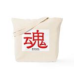 Samurai Soul Kanji Tote Bag