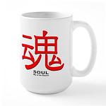 Samurai Soul Kanji Large Mug
