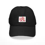 Samurai Soul Kanji Black Cap