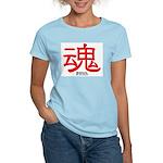 Samurai Soul Kanji (Front) Women's Pink T-Shirt