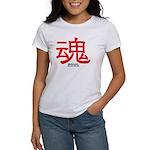 Samurai Soul Kanji (Front) Women's T-Shirt