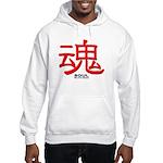 Samurai Soul Kanji (Front) Hooded Sweatshirt