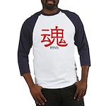 Samurai Soul Kanji (Front) Baseball Jersey