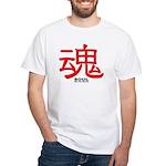 Samurai Soul Kanji (Front) White T-Shirt