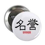 Samurai Honor Kanji Button
