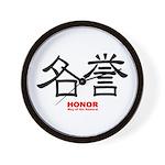 Samurai Honor Kanji Wall Clock
