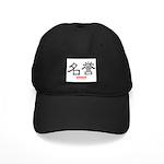 Samurai Honor Kanji Black Cap