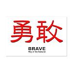 Samurai Brave Kanji Mini Poster Print