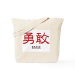 Samurai Brave Kanji Tote Bag