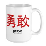 Samurai Brave Kanji Large Mug