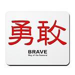 Samurai Brave Kanji Mousepad