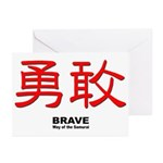 Samurai Brave Kanji Greeting Cards (Pk of 10)
