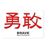 Samurai Brave Kanji Postcards (Package of 8)