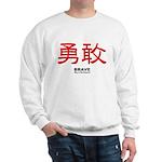 Samurai Brave Kanji (Front) Sweatshirt