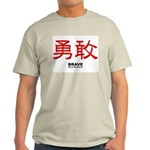Samurai Brave Kanji (Front) Ash Grey T-Shirt