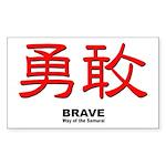 Samurai Brave Kanji Rectangle Sticker