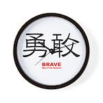Samurai Brave Kanji Wall Clock