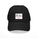 Samurai Brave Kanji Black Cap