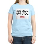 Samurai Brave Kanji (Front) Women's Pink T-Shirt