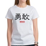 Samurai Brave Kanji Women's T-Shirt
