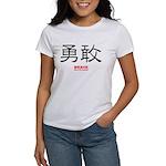 Samurai Brave Kanji (Front) Women's T-Shirt