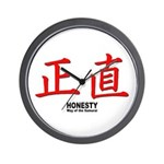 Samurai Honesty Kanji Wall Clock