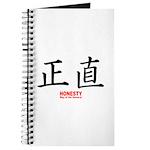 Samurai Honesty Kanji Journal