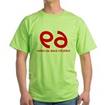 FUNNY 69 HUMOR SHIRT SEX POSI Green T-Shirt