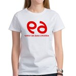 FUNNY 69 HUMOR SHIRT SEX POSI Women's T-Shirt