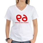 FUNNY 69 HUMOR SHIRT SEX POSI Women's V-Neck T-Shi