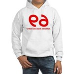 FUNNY 69 HUMOR SHIRT SEX POSI Hooded Sweatshirt