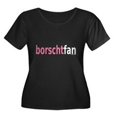 BorschtFan Women's Plus Size Scoop Neck Dark Tee