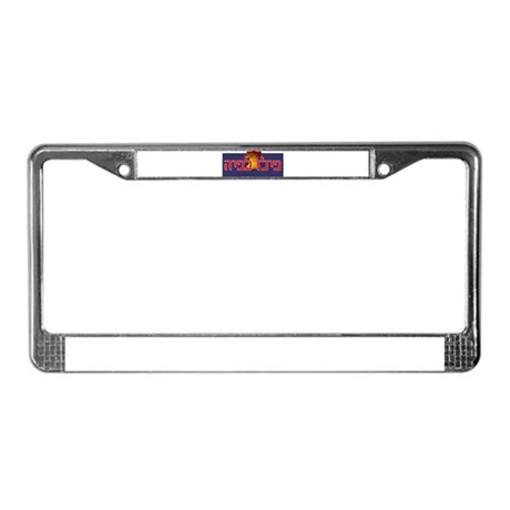 Hebrew Philadelphia License Plate Frame