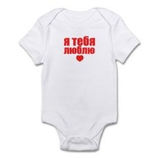 Ya Tebya Lyublyu Infant Bodysuit