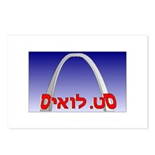 Hebrew St. Louis Postcards (Package of 8)