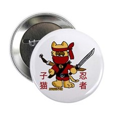 "Ninja Kitty 2.25"" Button (100 pack)"