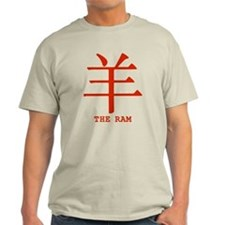 Chinese Astrology Ram/Sheep T-Shirt